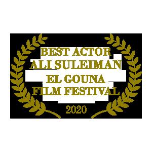 Best Actor Ali Suleiman El Gouna Film Festival