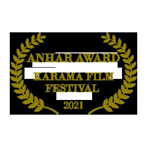200 Meters Karama Film Festival Anhar Award 2021